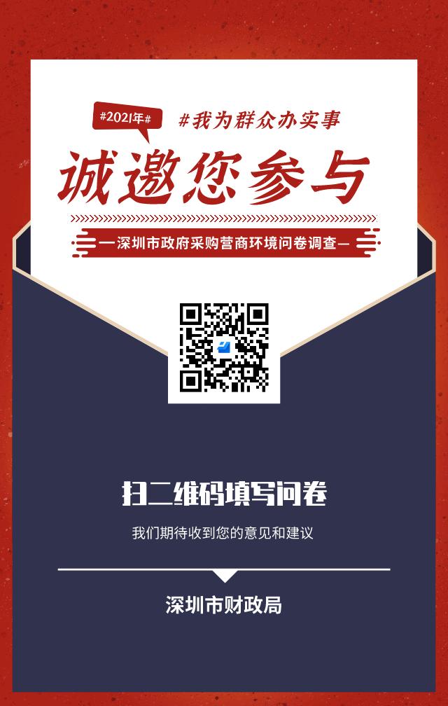 默认文件1616580599974.png